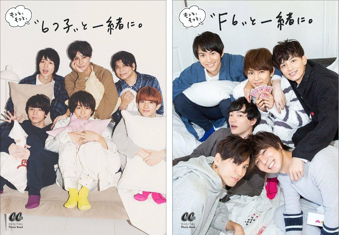 舞台『おそ松さん』×『CanCam』♪ デジタルアザーブック2冊同時発売!