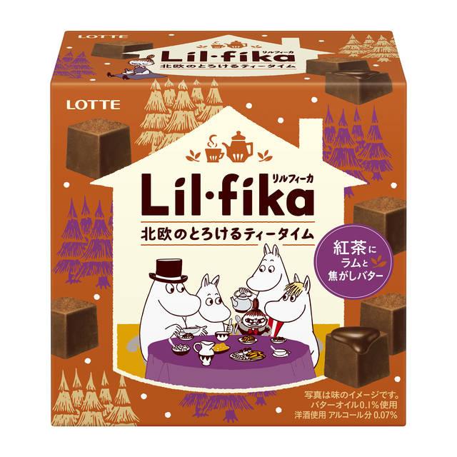 ロッテから『ムーミン』コラボのお菓子が発売決定♪ 北欧風デザインのティーショコラやボトルガムなど♪