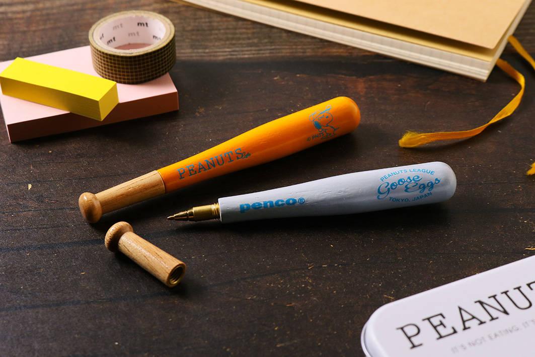 『スヌーピー』が本格ステーショナリーブランドとコラボ! 野球バット型のボールペンが発売決定♪