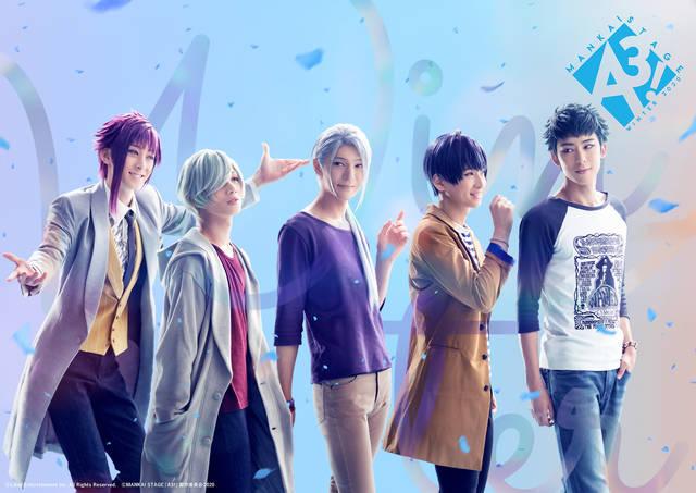 MANKAI STAGE『A3!』~WINTER 2020~キービジュアル&出演キャスト解禁!