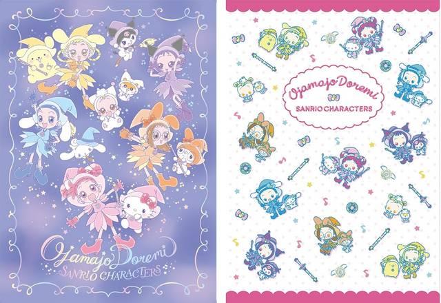 マジカルテイストがキュート♪『おジャ魔女どれみ×サンリオキャラクターズ』スペシャルコラボデザインが初公開♪