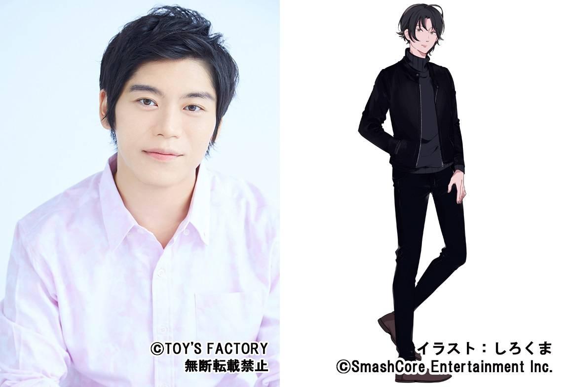 古川慎演じるキャラクターのオリジナルパソコン発売決定! 好きなセリフを個別収録してもらえる人気シリーズ