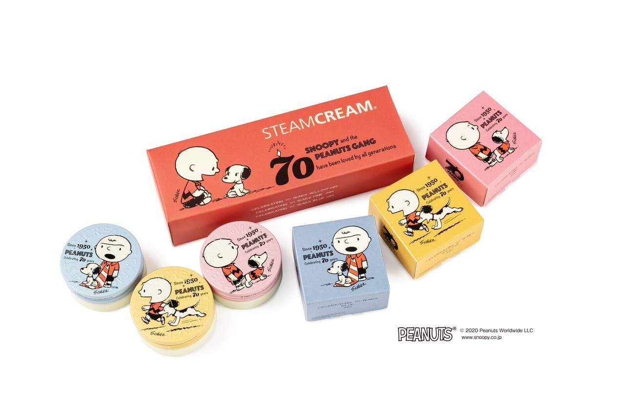 『PEANUTS』生誕70周年記念! 『スヌーピー』スチームクリーム3缶セットが発売決定♪