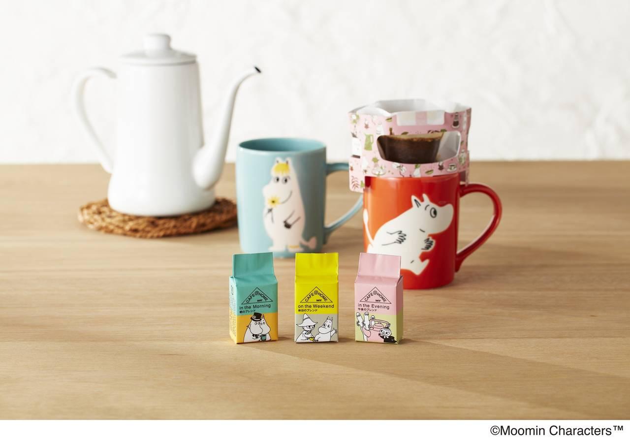 『ムーミン』×「UCC」♪ 可愛いデザインのコーヒーやオリジナルドリッパー付きのギフトセットなど♪