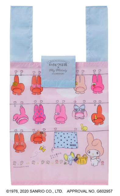 マイメロが頭巾をお洗濯してる柄のエコバッグ付き♪『ロイヒつぼ膏』が数量限定で発売!