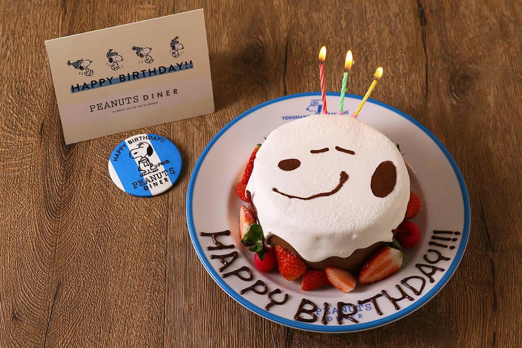 スヌーピーと一緒に誕生日を祝っちゃおう! かわいすぎるスヌーピーのケーキが新登場♪