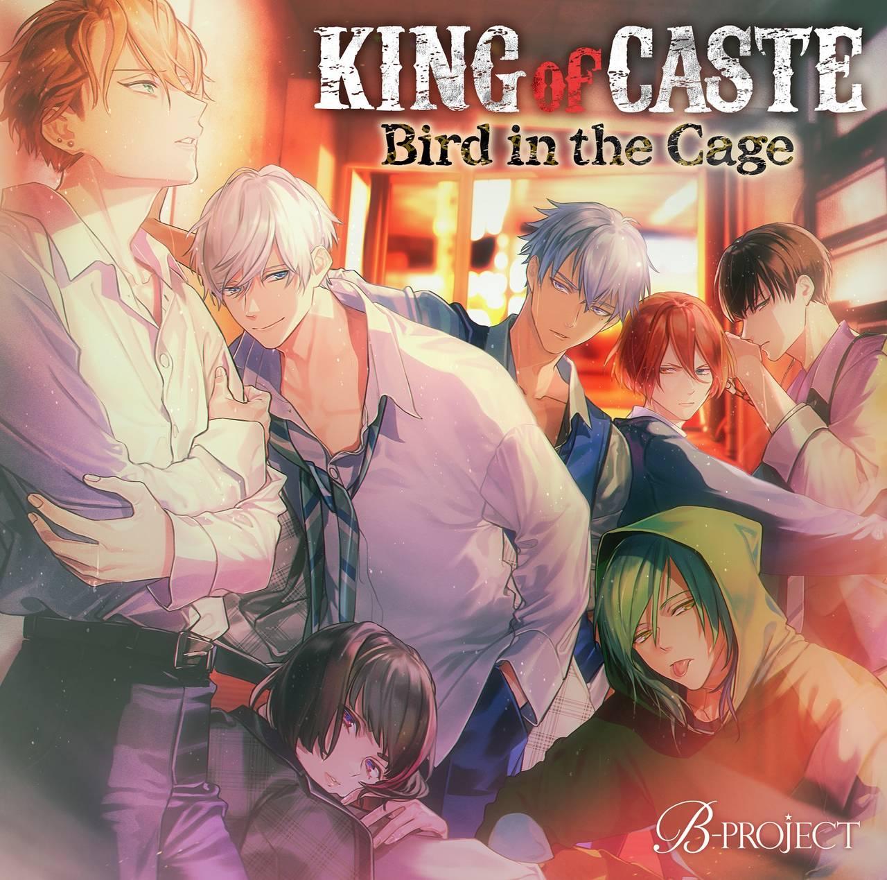 B-PROJECT『KING of CASTE』雪広うたこ撮り下ろしジャケット公開!試聴&店舗特典も解禁