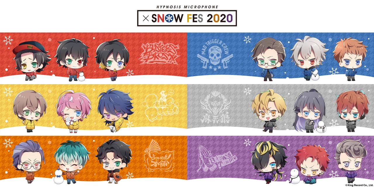 『ヒプノシスマイク』「さっぽろ雪まつり」物販ラインナップ発表!雪像も登場予定!<