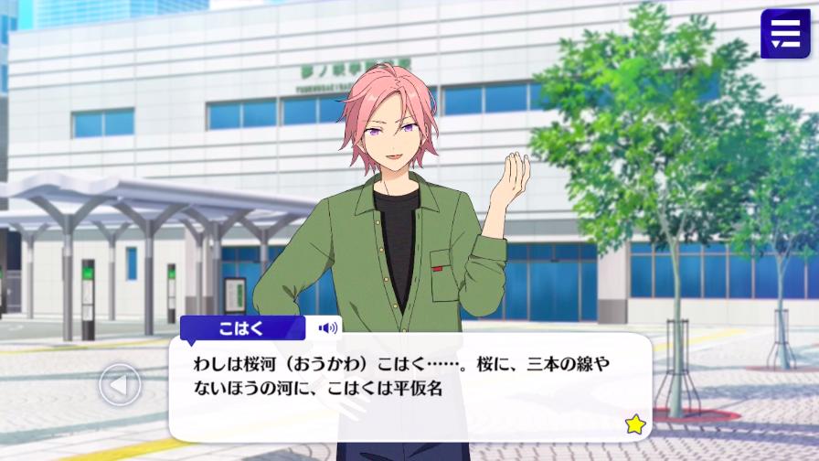 """『あんさんぶるスターズ!!』 """"Crazy:B""""より桜河こはく&椎名ニキのストーリー動画が先行公開♪"""