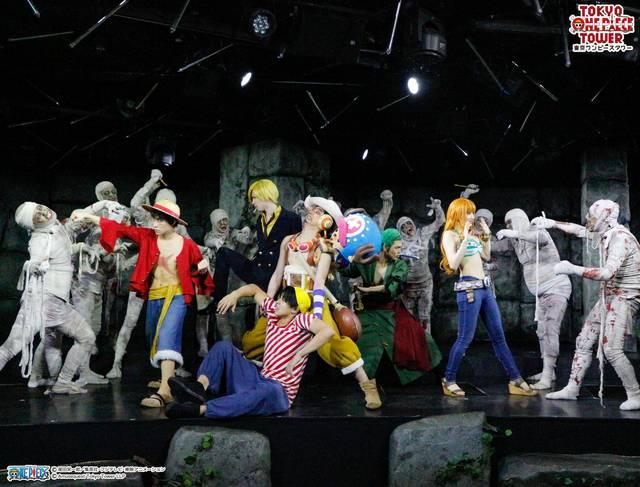 東京ワンピースタワーでミッションクリア型ホラーイベント『難破船からの訪問者~蘇りしミイラの呪い~』スタート♪