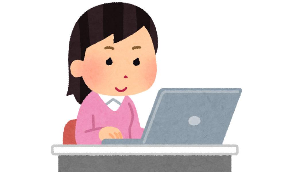 """【古のオタク】アラサー女性はなぜ""""HTML""""が書けるの?「これ以上探らないで…」 【キリ番、お絵かきBBS】"""
