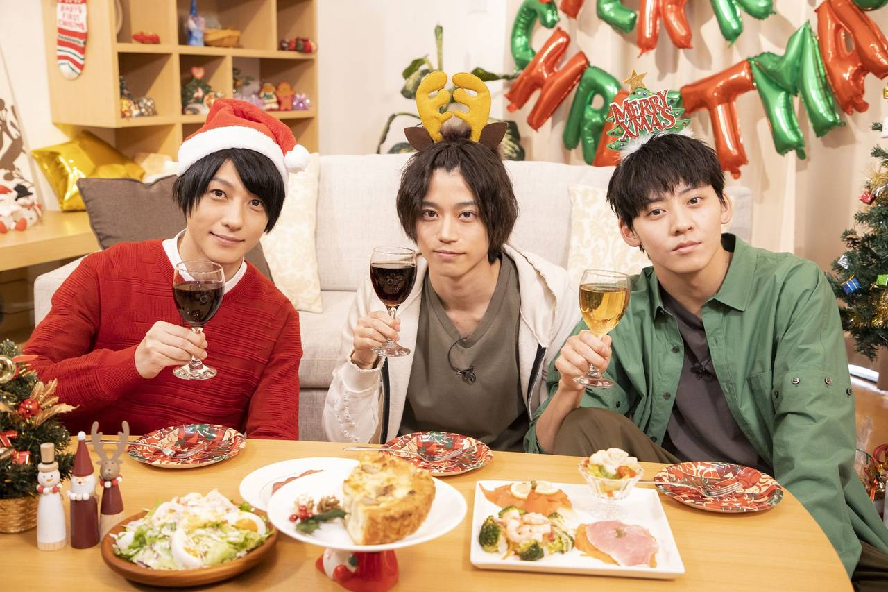 『2.5次元男子推しTV』第3回ゲストは高橋健介&牧島輝! 鈴木拡樹と3人でクリスマスパーティー♪