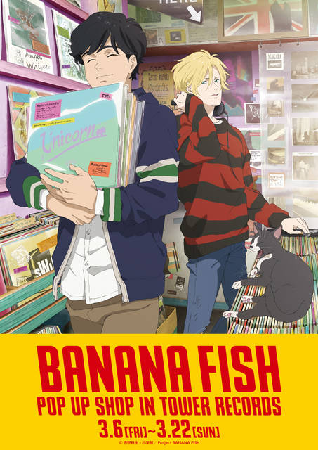 『BANANA FISH』ポップアップショップ開催決定! アッシュ&英二の描き下ろしイラスト公開中♪