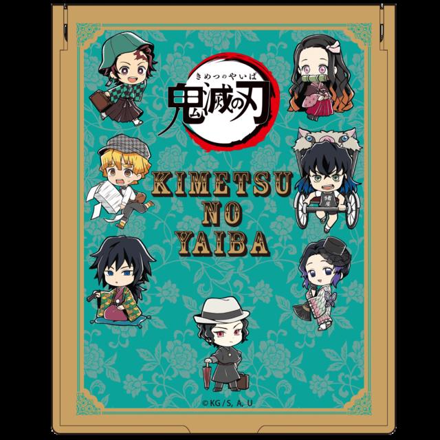 「AnimeJapan 2020」に『鬼滅の刃』オンリーショップが出展決定! 会場限定特典も♪