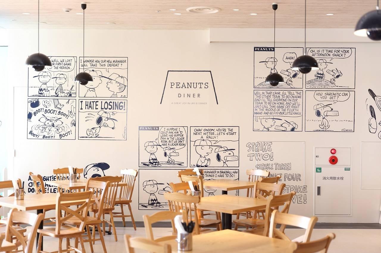 『スヌーピー』がテーマの「PEANUTS DINER 横浜」に新メニュー♪ 見ても食べても楽しめる♪