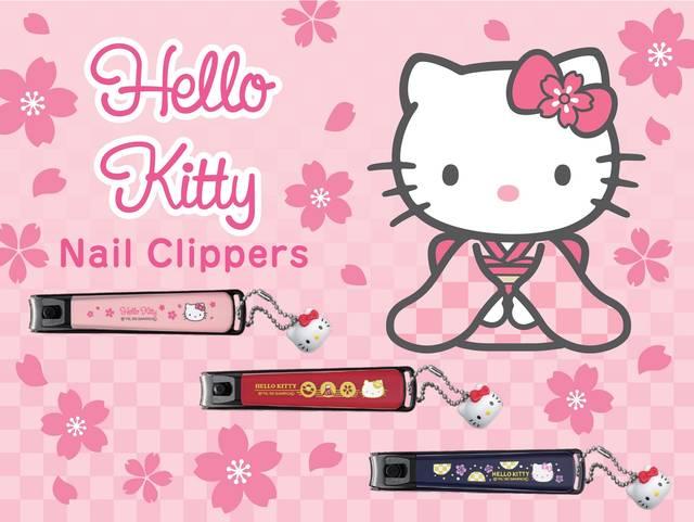 『ハローキティ』和風柄がの爪切りが登場♪ 桜や椿、梅の花&着物姿のキティちゃんが超キュート♪