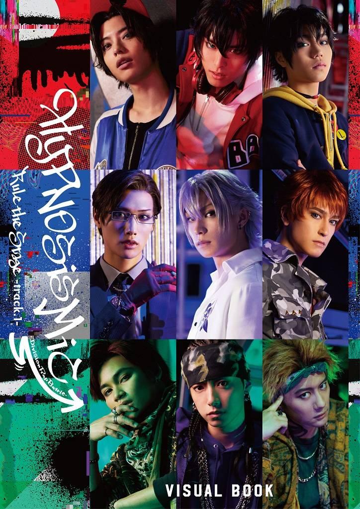 舞台『ヒプノシスマイク』track.1のBD・DVDパッケージ&ビジュアルブック表紙公開♪