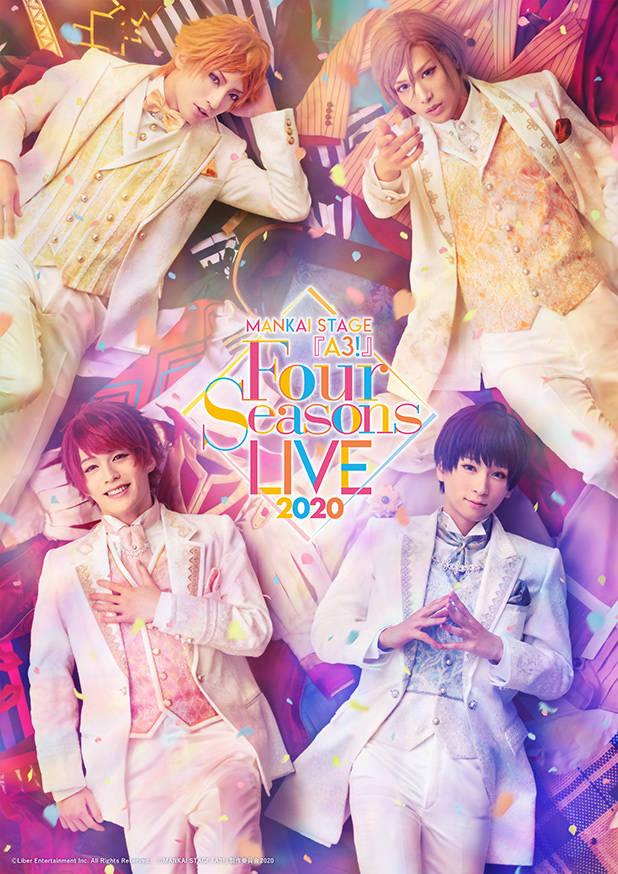 MANKAI STAGE『A3!』〜Four Seasons LIVE 2020〜、キービジュアル&出演キャスト解禁!