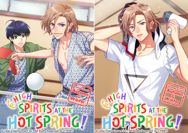 A3's Event 'High Spirits at the Hot Spring!' opening on 3/1 (PT) with 3-part Tryouts!