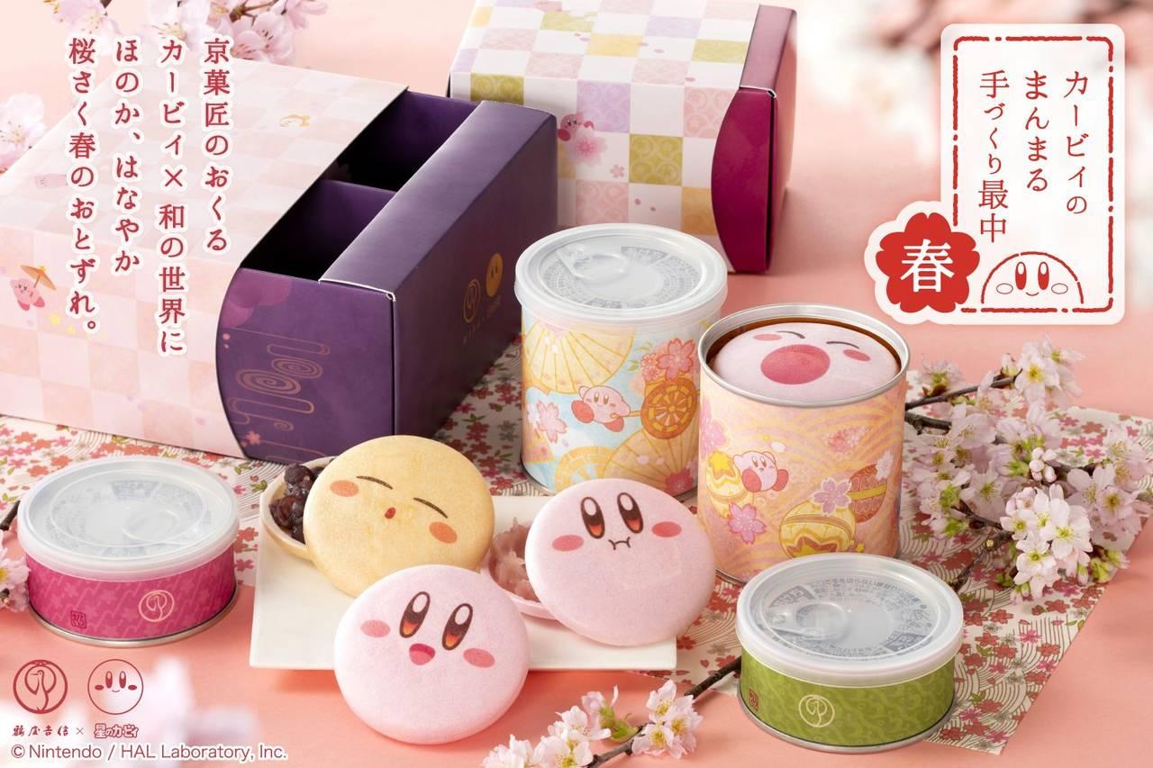 『星のカービィ』× 京都「鶴屋吉信」コラボ和菓子第2弾! カービィ型の可愛い「最中」♪