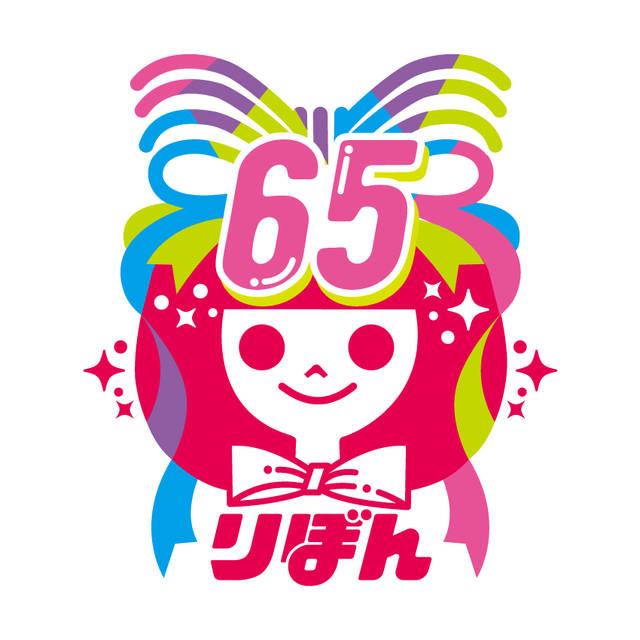 自分だけのりぼんグッズも制作できる♪『りぼんのおみせin Tokyo』が開催!