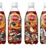 『進撃の巨人』×「ドデカミン」♪ エレンやリヴァイ、巨人たちのデザインペットボトルが登場♪