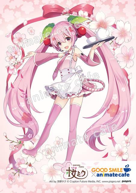 初音ミクファン必見!『桜ミク』コラボカフェ開催決定♪ 春色の限定メニューや描き下ろしイラストグッズなど♪