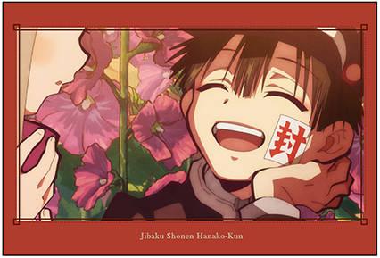 全国のアニメイトで『地縛少年花子くん』フェア開催中 ! 特典キャラカードがもらえる♪