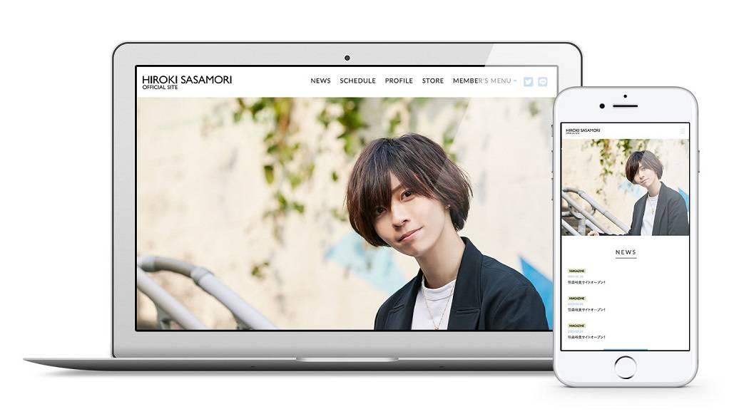 笹森裕貴、オフィシャルサイトをオープン!ファンクラブ特典にはブログやボイスなども♪