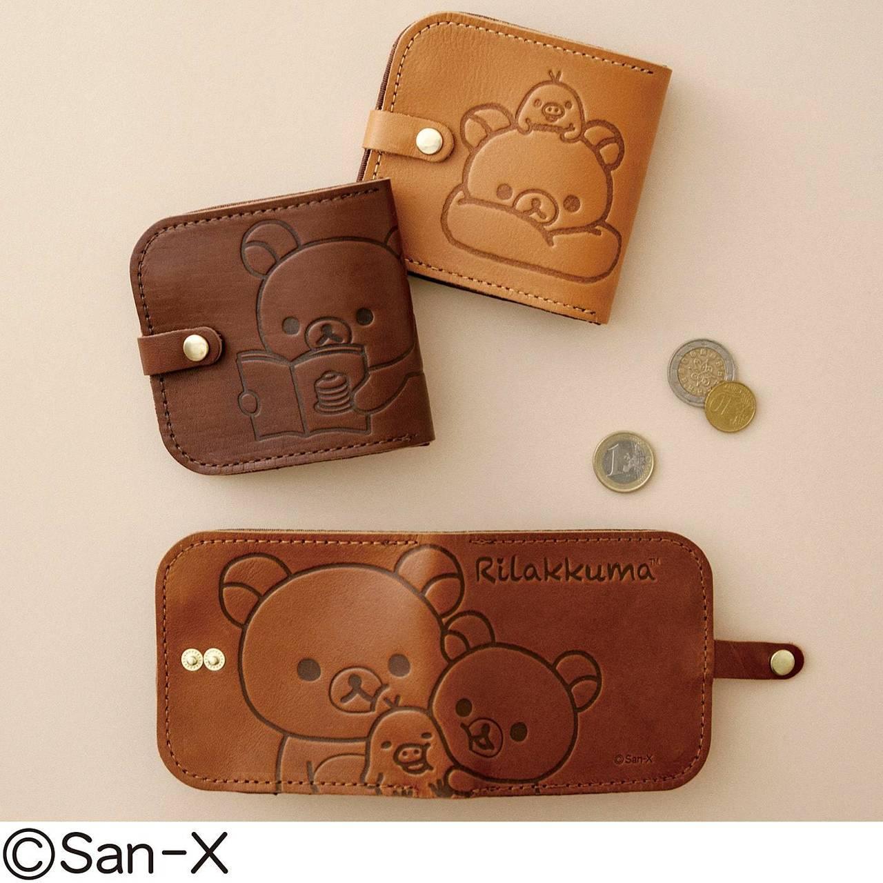 『リラックマ』本革の財布やルーペウォッチが発売決定♪ 可愛くて使いやすい本格グッズ!