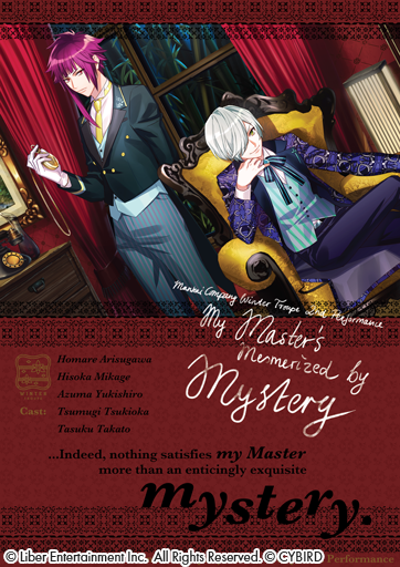 A3's Event 'My Master's Mesmerized by Mystery' opening on 3/16 (PT), Tryouts from 3/12!