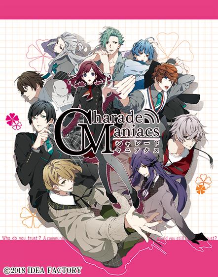 オトメイト原作・舞台『CharadeManiacs』(シャレマニ)が2020年10月に公演決定!