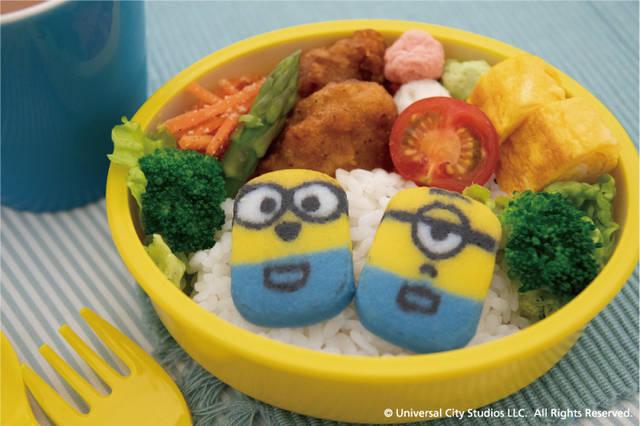 お弁当が可愛くなる♪『ミニオン』切れてる「かまぼこ」登場! ボブ&スチュアート柄♪