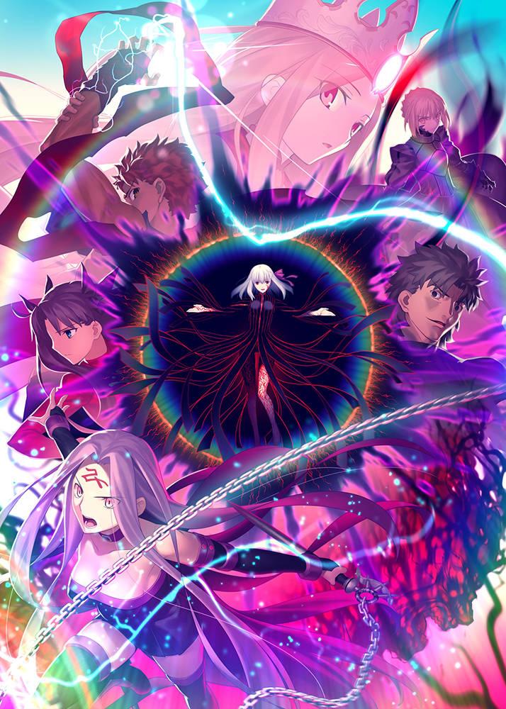 表紙&巻頭特集は『劇場版「Fate/stay night [Heaven's Feel]」III.spring song』♪ 「リスアニ!Vol.40.3」発売決定!