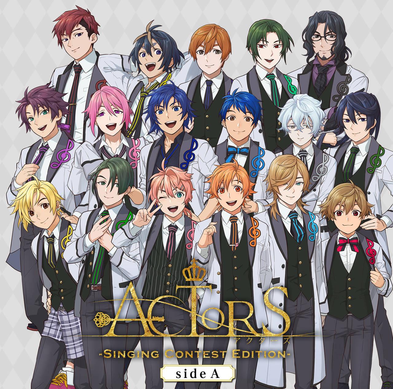 『ACTORS(アクターズ)』シリーズ最新作が配信開始! ユーザー参加型の歌唱コンテストを開催!