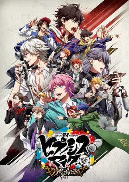 2020年放送アニメ『ヒプノシスマイク -Division Rap Battle-』Rhyme Animaキービジュアル解禁♪