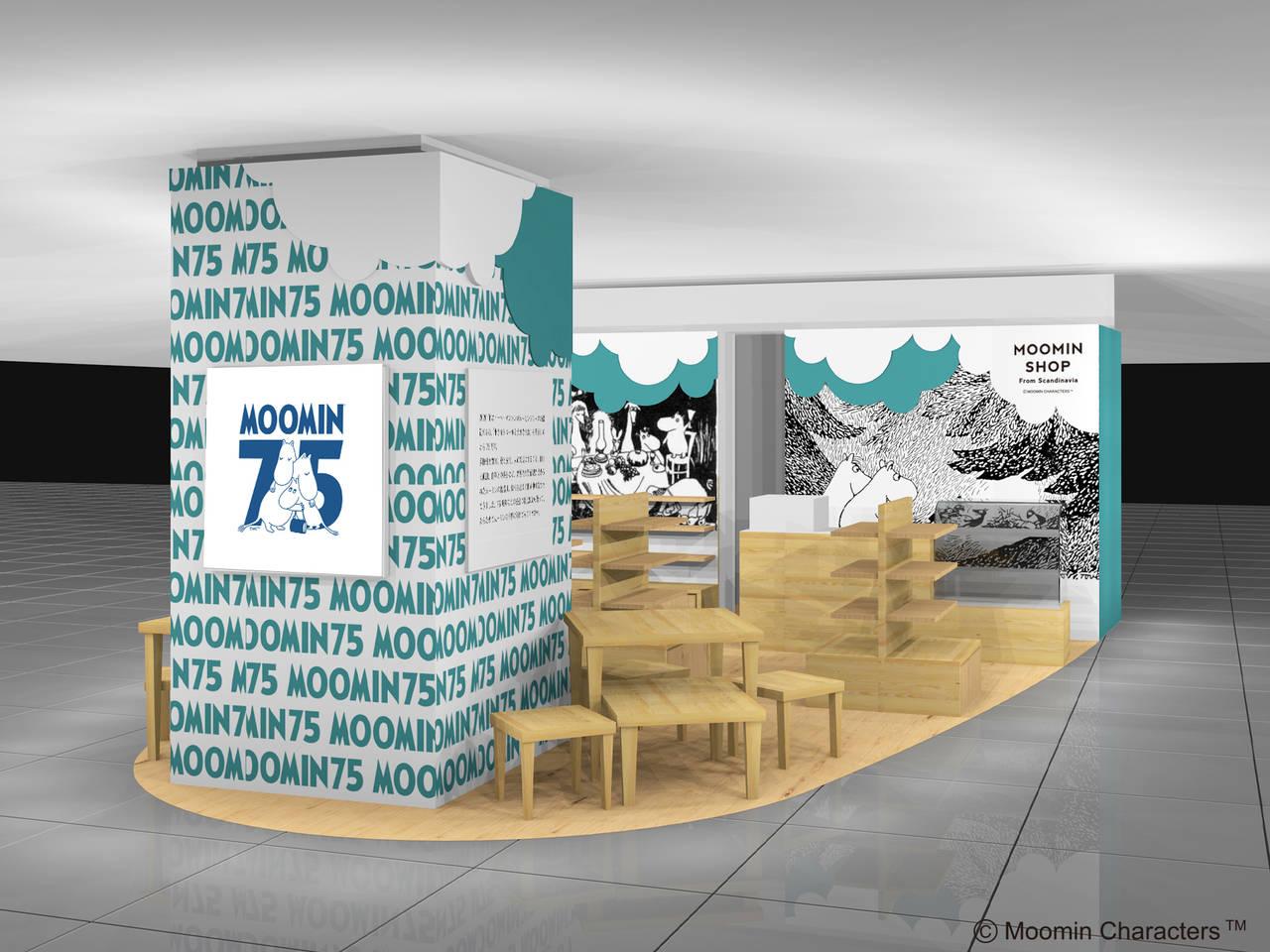 『ムーミン』75周年記念! 東京スカイツリータウン・ソラマチに「ムーミンショップ」が期間限定オープン♪
