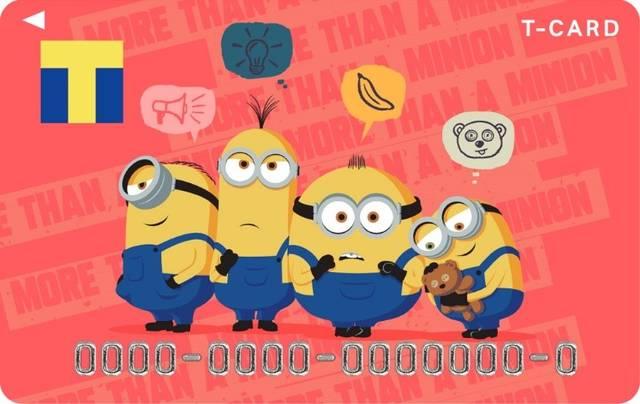 映画『ミニオンズ フィーバー』公開記念! ミニオンズデザインのTカード登場♪ ロボットクリーナーや土鍋も発売!