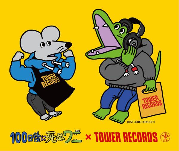 『100日後に死ぬワニ』×「TOWER RECORDS」ローキャップやランチトートバッグなど新グッズ多数発売♪