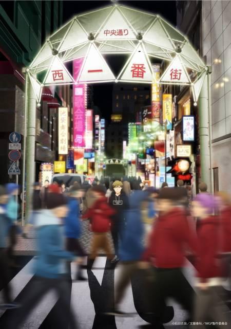 TVアニメ『池袋ウエストゲートパーク』マコト役に熊谷健太郎!ティザービジュアルが解禁!