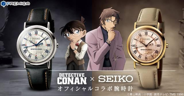 『名探偵コナン』×「セイコー」限定腕時計! コナン&沖矢モチーフ♪ シャーロキアンらしいデザイン♪