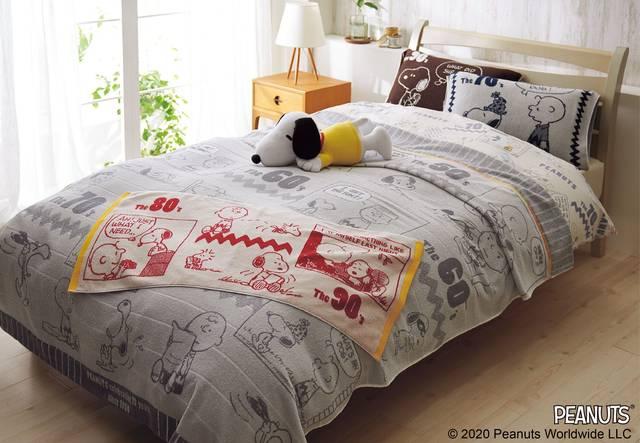 『スヌーピー』生誕70周年記念の寝装品シリーズ♪ 掛ふとんカバーやおひるね専用ピローなど♪
