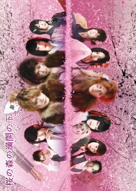 冨岡健翔、福士申樹、高田翔が出演!「極上文學」第15弾『桜の森の満開の下』~罪~、ビジュアル解禁!
