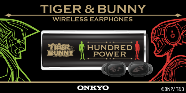 『TIGER & BUNNY』コラボワイヤレスイヤフォン登場! タイガーマーク&バニーマーク加工入り♪