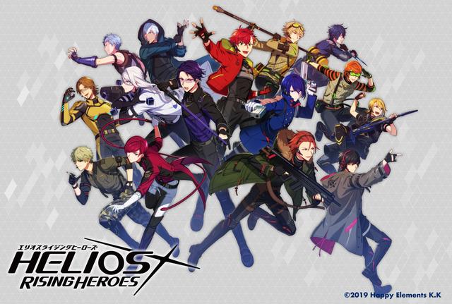 Happy Elements新作ゲーム『エリオスライジングヒーローズ』事前登録開始! ティザームービー第2弾も公開♪