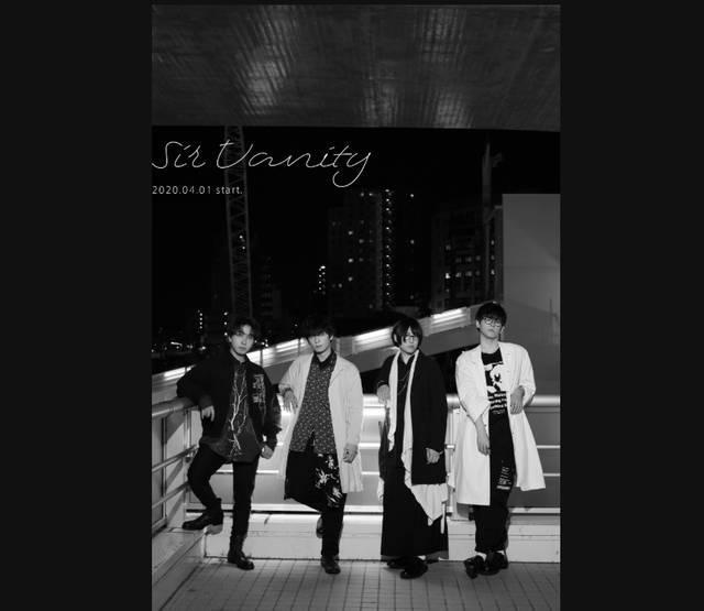 梅原裕一郎&中島ヨシキがバンド結成にファン歓喜! YouTubeにライブ…今後の活動は?