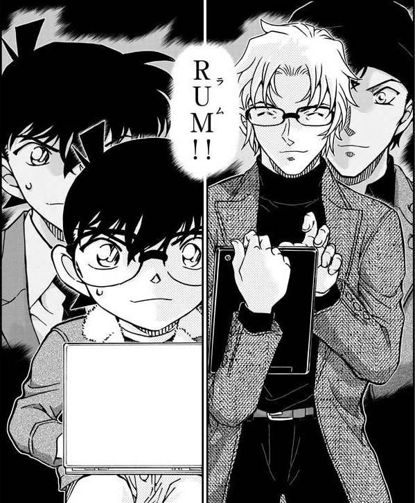 『名探偵コナン』公式アプリで「沖矢昴特集Revival」開催決定! 赤井ファミリーに迫る!
