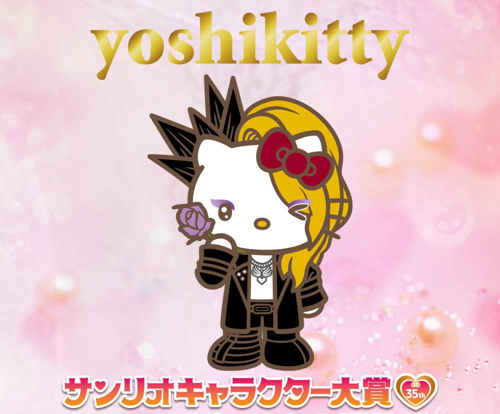 YOSHIKI×ハローキティ「yoshikitty」が『2020年サンリオキャラクター大賞』に今年もノミネート!