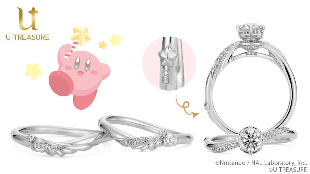 『星のカービィ』婚約指輪&結婚指輪が登場! 指輪交換に使えるリングピローも♪