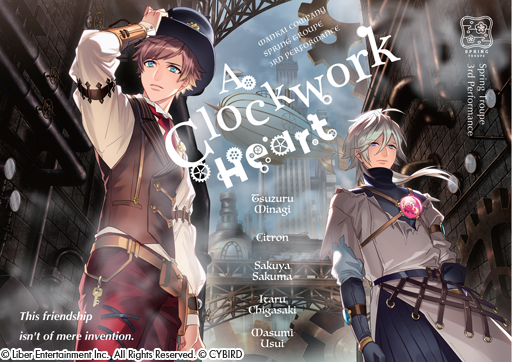 A3!'s Event 'A Clockwork Heart' opening on 4/20 (PT), Tryouts from 4/16 (PT)!